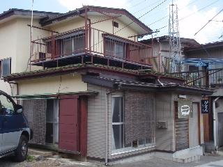 Yoshida_2008_5