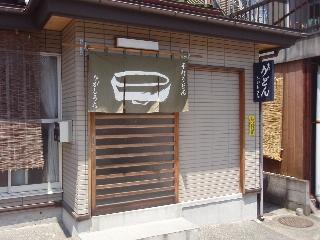 Yoshida_2008_6