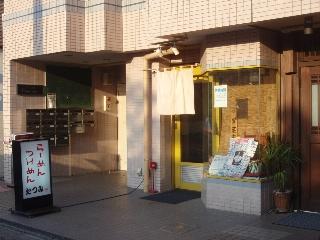 Tatsumi_2008_1