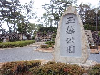 Takamatsu_2008_3