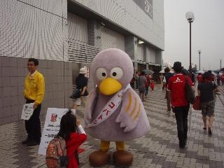 20080823iwata1