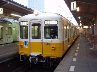 Kotohira_2008_1