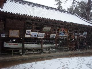 Kotohira_2008_14