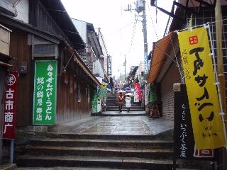 Kotohira_2008_5