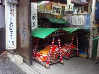 Kotohira_2008_6