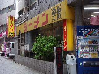 Nobu_2008_1