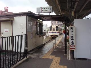 Hitachi2008_1_1