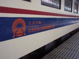 Hitachi2008_1_3