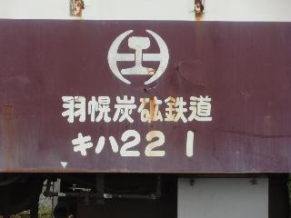 Hitachi2008_2_11