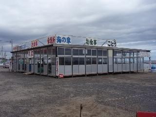 Hitachi2008_2_13