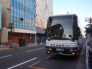 Nejiro_2008_1