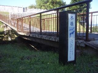 Nejiro_2008_8