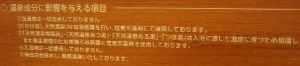 Nanafuku_2008_3