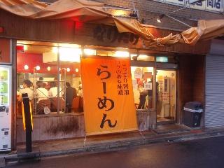 Naritake_2008_1
