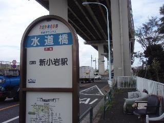 Kinegawa1_4