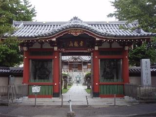 Kinegawa2_1