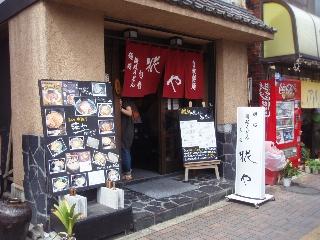 Koujiya_2008_1