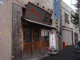 Tora_2008_1