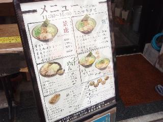 Kagetora_2008_2