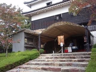 20080928away_inuyamazyo7