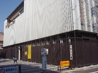 Ichiyou_2008_1