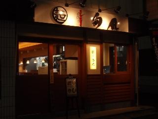 Syunfu_2008_1