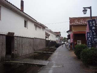 Kurayoshi_2008_1