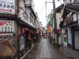 Misasa_2008_2