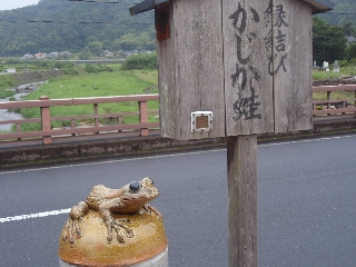 Misasa_2008_4