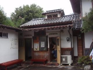 Misasa_2008_5