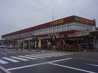 Tottorisakyu_2008_2