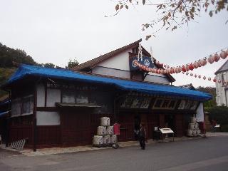 Meijimura_2008_3_3
