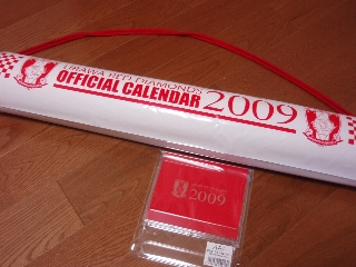 20081019calendar