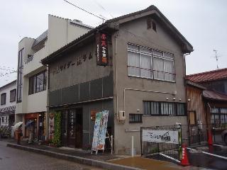 Kurayoshi_2008_6