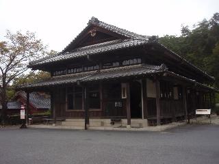 Meijimura_2008_4_6