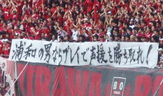 20081026niigata5