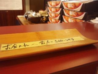20081108ookami3
