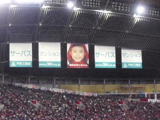 20081108sapporo2_6
