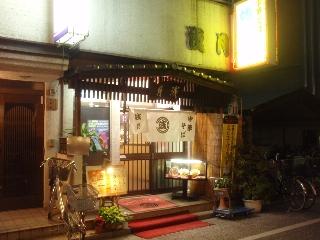 20081115_fujiya2