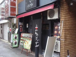 Keisuke_2008_1