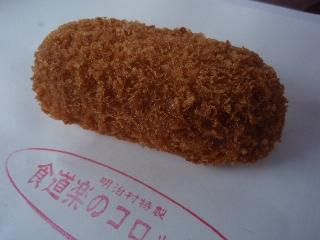 Meijimura_2008_5_4