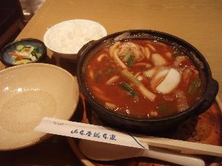 Meijimura_2008_5_7
