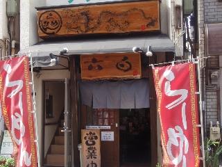Roppaku_2008_1