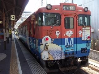 Sakai_2008_3