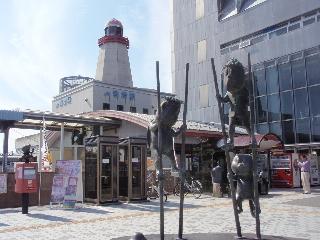 Sakaiminato_2008_1