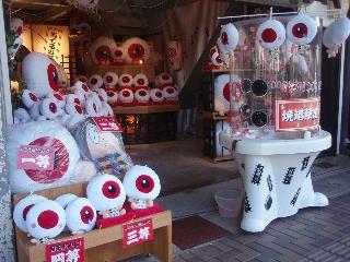 Sakaiminato_2008_4
