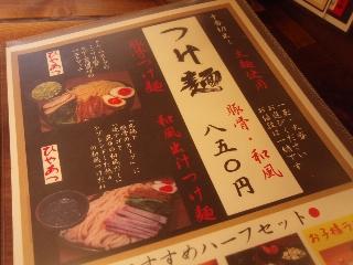 20081129_ichinosuke2