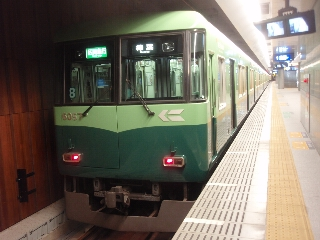 20081129_nakanosima2_1