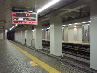 20081129_nakanosima2_2