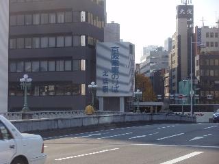 20081129_nakanosima2_7